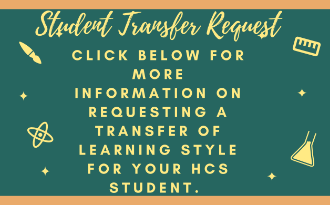 Student Transfer Request